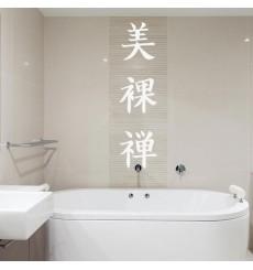Sticker Calligraphies chinoise
