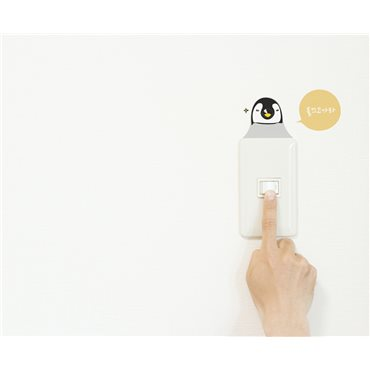 Sticker  pour prise renard, pingouins et cochon - stickers interrupteur & stickers muraux - fanastick.com