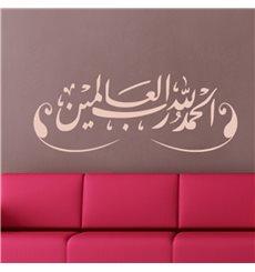 Sticker Dessin calligraphie Al-Hamdoulillah Ya Rabbi Alamine